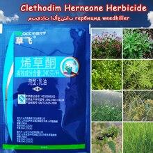 20 мл эмульсионное масло клеодим гернеон гербицид селективность тип удаления сорняков убить траву спрей Weedkiller для садовой фермы
