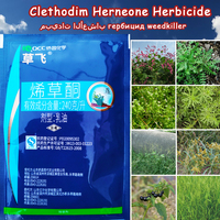 20 ml Emulsion oil Clethodim Herneone Herbicide Selectivity  Type Remove Weed Kill Grass Spray Weedkiller For Garden Farm|Foggers & Sprayers| |  -