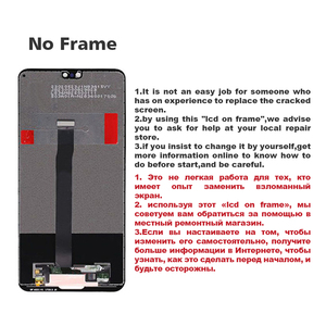 """Image 5 - HUAWEI Original 5.8"""" P20 LCD Display Touch Screen Digitizer For Huawei P20 Display with Frame EML L29 EML L22 EML L09 EML AL00"""