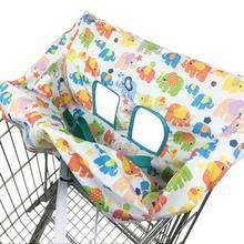 Новая детская магазинная Тележка для покупок сиденье, стул для кормления Подушка защита безопасный дорожный переносная магазинная тележка подушка