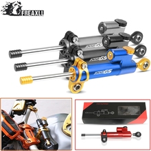 Moto CNC Motorcycle Steering Damper Stabilizer Linear Reversed Safety Control Over For BMW F650 GS F650GS F 650 GS universal motorcycle cnc damper steering stabilizer damper linear reversed safety control for ninja 300 bmw r1200gs mt 07