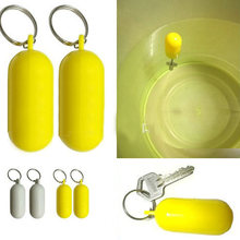 Anti-verloren Schwimmfähig Schlüsselring Kajak Schwimm Schlüssel ring Finder Marine Segelboot Float Kanal Keychain Wasser Sport Fisch float(China)