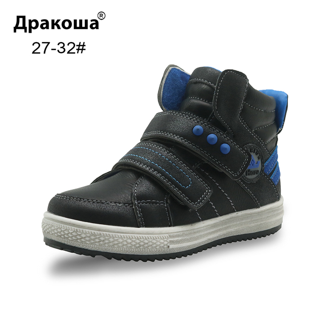 Apakowa Autumn Childrens Shoes Pu leather Boys Shoes 2017 Solid Ankle Boots with Rivet Toddler Kids Sport Shoes for Boys