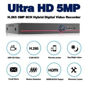 Image 4 - New スーパー 8CH 5MP AHD DVR デジタル NVR ビデオレコーダー Cctv セキュリティカメラ IP Onvif ネットワーク HD 5.0MP 警報多機能