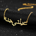 Arabic Necklace Wome...