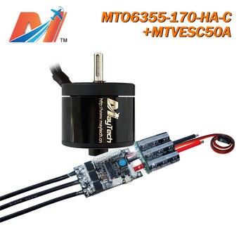 Maytech remote control electric skateboard 6355 170KV brushless outrunner 12s motor and 50a SuperEsc based on vesc