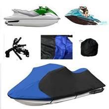 Couverture de bateau à moteur 600D couverture de bateau à moteur couverture de bateau