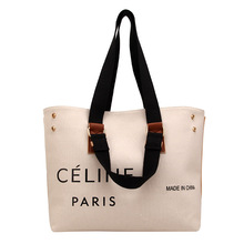 Trendy canvas tote women wide strap large capacity shoulder bag luxury handbags women bags designer high quality shopping bag trendy color block and canvas design women s tote bag