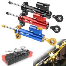 цена на For SUZUKI GSR600 GSR750 GSR 600 2006-2011 2007 2008 2009 2010 Universal Motorcycle CNC Adjustable Steering Damper Stabilizer