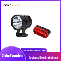 PASION 전자 자전거 자전거 조명 LED 브레이크 라이트 48V 36V 24V 경고등 전기 자전거 사이클링 후면 조명 테일 램프 Sondors