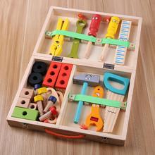 Portable Repair Tool Box Cartoon Repair House Play Children Boy Puzzle Toy for Children