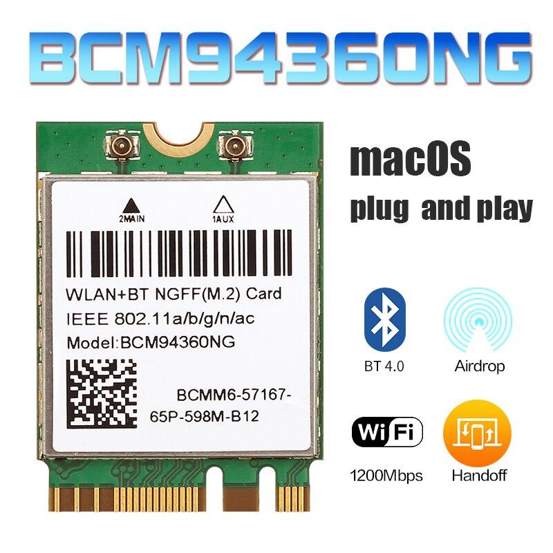 Qualcomm 11ac wireless lan bluetooth installer download