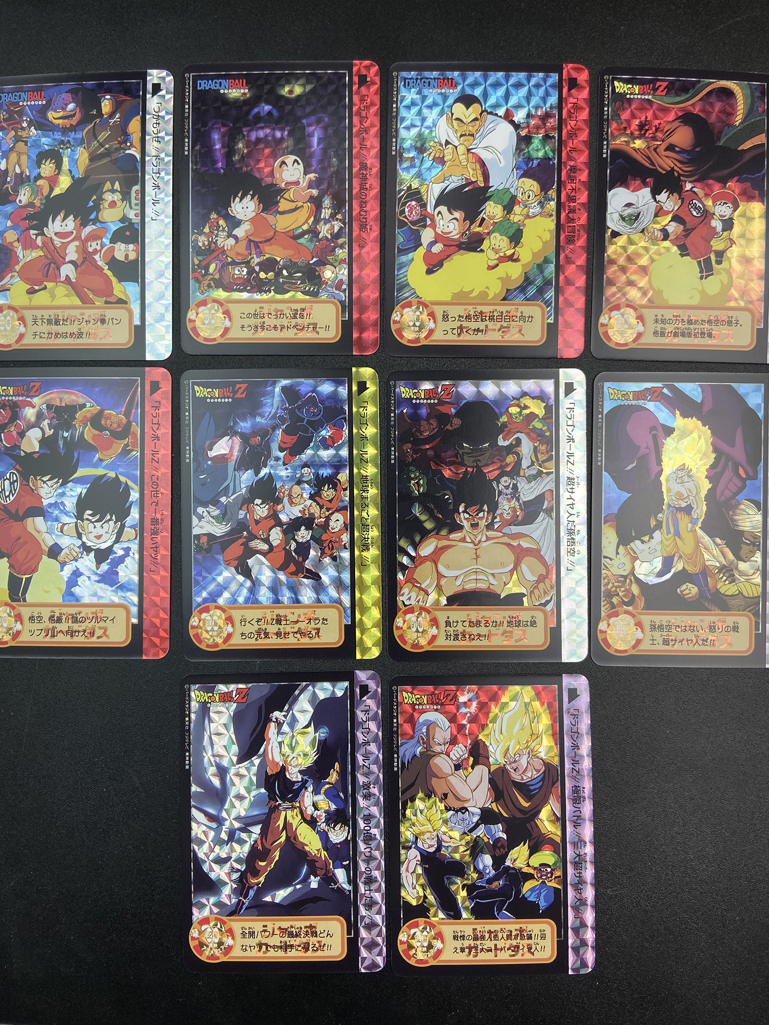 10pcs/set Dragon Ball Z Jumbo Theatrical Version Super Saiyan Goku Vegeta Game Collection Cards Free Shipping Limit