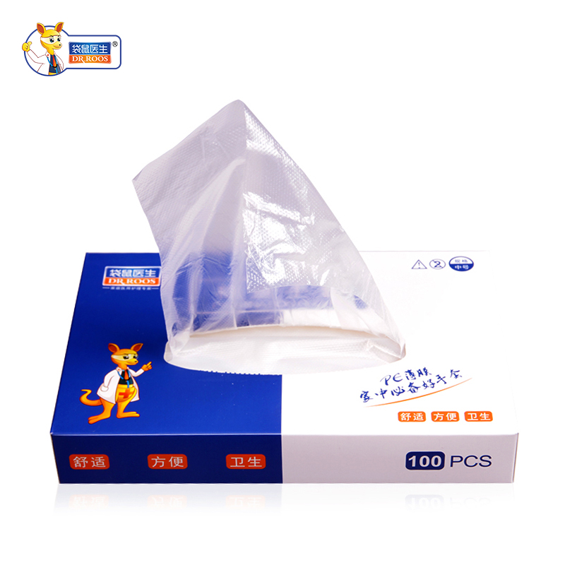DR.ROOS 100pcs/bag Disposable Transparent Thin Gloves Waterproof For Housework Clean Kitchen Baking Gloves