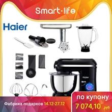 Haier Кухонный комбайн HSR-139 Электрический профессиональный блендер миксер кухонная техника блендеры