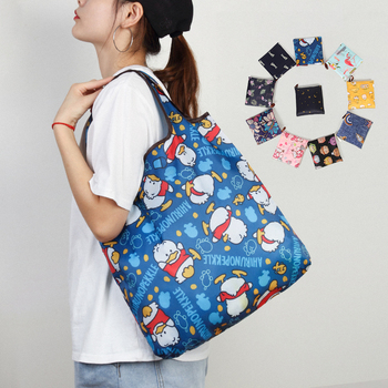 Eco-Friendly Foldable Shopping Bags Premium Reusable Bag Small Size Handle Folding Tote Grocery Slight Quality Duty Handbag - discount item  40% OFF Special Purpose Bags
