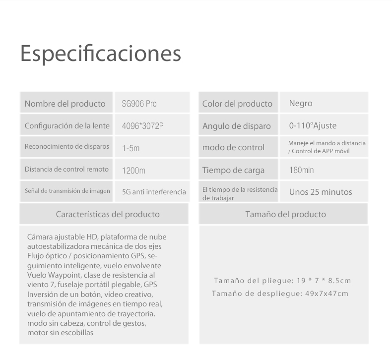 906西班牙语_24