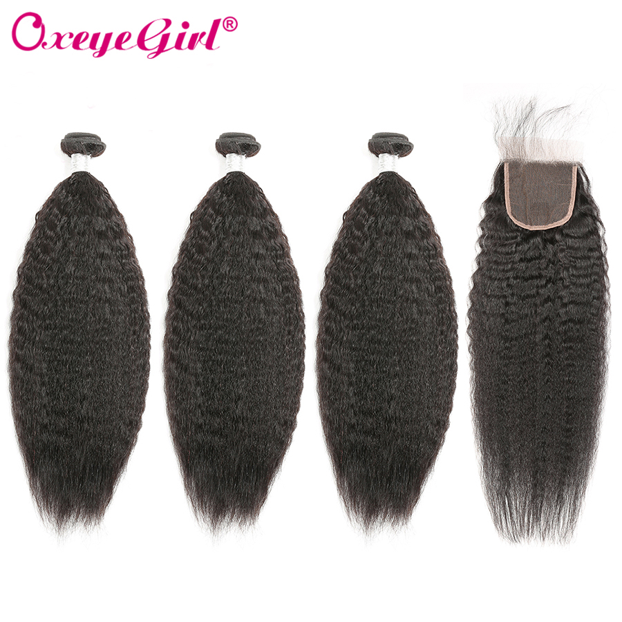 Oxeye girl Brazilian Hair Weave Bundles With Closure Yaki Kinky Straight Human Hair Bundles With Closure Non Remy Lace Closure
