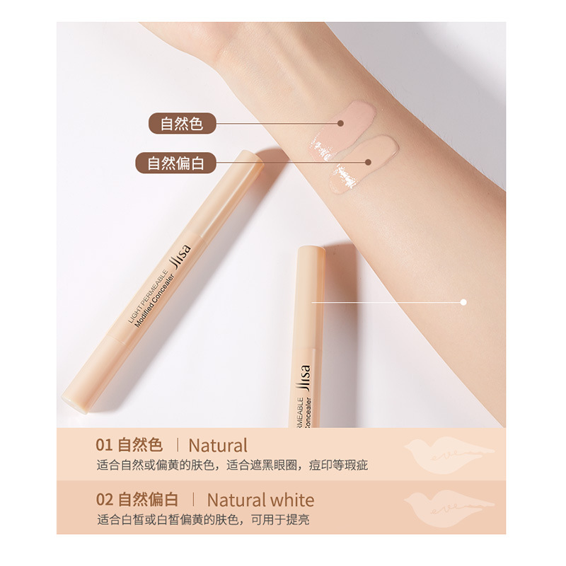 Купить крем карандаш для основы осветляющий консилер натуральный питательный