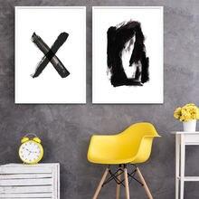 Абстрактный холст черно белый крест x Настенный декор современные