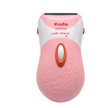 Multifunctional ladies electric shaver rechargeable female epilator private part