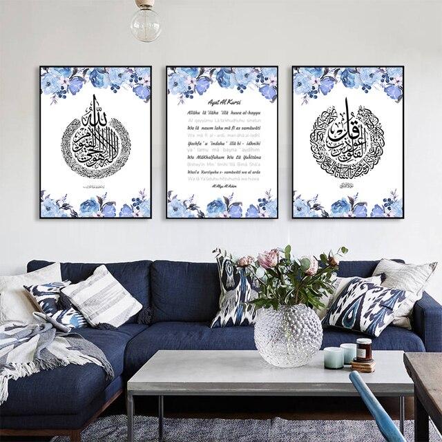 Moderno ayatul kursi cartaz islâmico azul peônia rosa floral pintura da lona impressão arte da parede imagem sala de jantar decoração casa interior