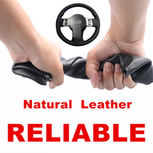 Hand stitched DIY Black Artificial Leather Car Steering Wheel Cover for Infiniti FX FX35 FX45 2003-2008 Nissan 350Z 2003-2009(China)