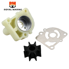 Pump-Case Tohatsu Water-Pump Impeller Liner 350-65016-1 Upper 2 for Guide-Plate