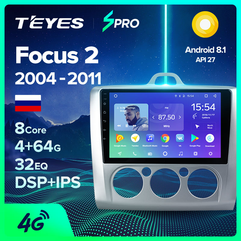 TEYES SPRO For Ford Focus 2 Mk 2 2004 2006 2008 2010 2011 Car Radio Multimedia Video Player Navigation GPS Android 8.1 No 2din(China)