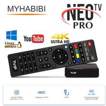 Linux Set Top Box Tvip530 Neo Pro IPTV French Arabic Sports News Spain Africa m3u Portal URL Tvip 530 410 Media Player(China)
