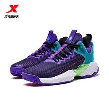 Мужские баскетбольные кроссовки xtep [war mastiff] Мужская обувь