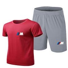 2021 verão masculino bmw manga curta personalizado cor pura impresso camiseta confortável casual topo da forma camiseta + calças