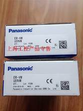 1 Pc Nieuwe Panasonic Sunx ER-VW(China)
