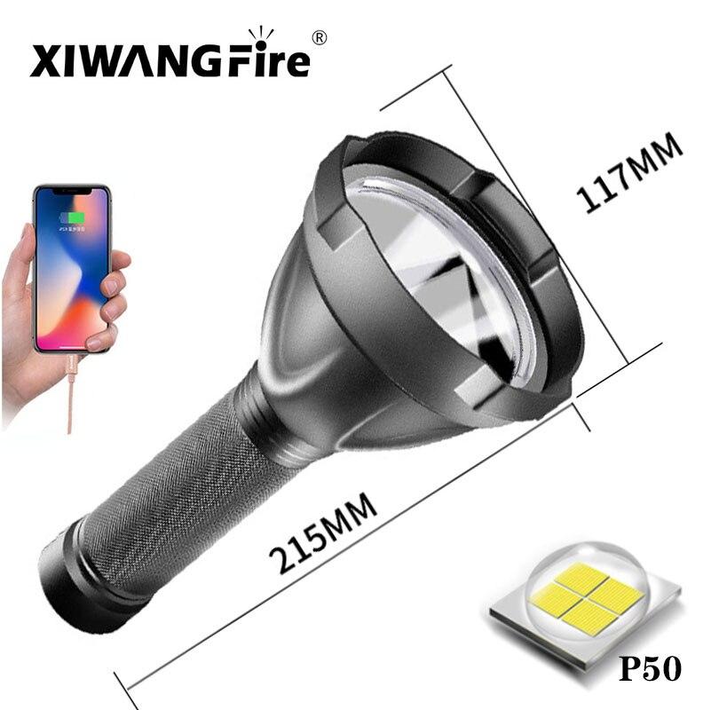 Фонарик T6 + P50, супермощный ручной фонарь со встроенной литиевой батареей, зарядкой от USB, из алюминиевого сплава, для походов и патрулировани...