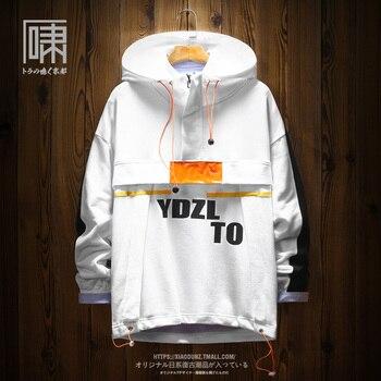 Hooded Hoodie Teenager Loose Hip Hop Casual Cotton Long Sleeve Men Pullover Sweatshirt Letters Splice Trendy Tracksuit Outerwear