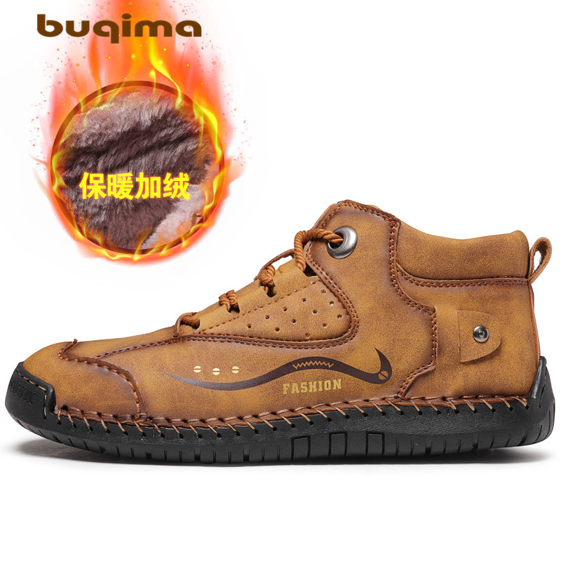 Hot Sale buqima men's shoes winter high-top boots high quality plush leather warm leather shoes autumn men's shoes casual shoes 38-46 yar