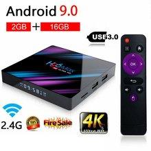 H96 Max Rk3318 Android 9.0 Set-Top Box Smart Tv Box