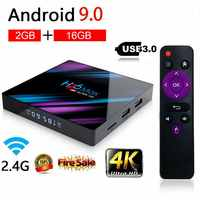 H96 Max Rk3318 Android 9.0 Set-Top Box Smart Tv Box Set-Top Box Supports Multi-Language Network Set-Top Box