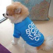 Блестящий комфортный Универсальный индивидуальный жилет для собак разных размеров в повседневном стиле, разные размеры