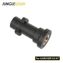 Adaptador para espuma bico espuma de alta pressão sabão foamer para karcher K2-K7 série pressão arruela espuma arma gerador acessórios