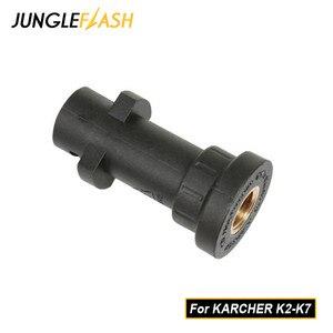 Image 1 - Adapter do dysza pianowa spieniacz mydła wysokociśnieniowy spieniacz do Karcher K2 K7 seria myjka ciśnieniowa pistolet do piany Generator pianki akcesoria