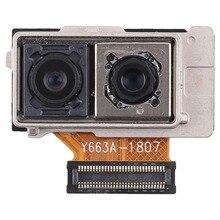Модуль задней камеры для LG G7 ThinQ