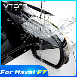 Vtear for Haval F7 F7X rearview mirror rain eyebrow Awnings & Shelter car rainproof blades mirror visor protector cover sticker
