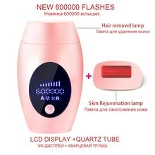 Neue 1200000 Blinkt Permanent IPL Epilierer Haar Entfernung depiladora gesichts Elektrische photoepilator LCD Display Schmerzlos Epilierer