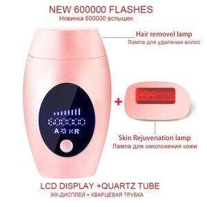 Image 1 - Nouveau 1200000 flashs Permanent IPL épilateur épilation dépiladora facial électrique photoépilateur LCD affichage indolore épilateur
