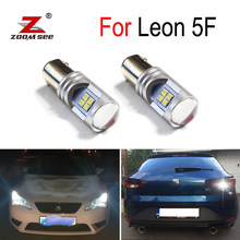 100% canbus branco sem erro led drl luz diurna luz de circulação reversa exterior lâmpada para seat leon 3 mk3 5f (2013 +)