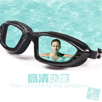 Bingkai Besar High-Definition Kacamata Tahan Air Anti-Kabut Dewasa Pria dan Wanita, Nyaman Kacamata Naples Mata kacamata