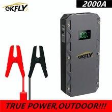 Высокоточное автомобильное пусковое устройство gkfly 2000a 24000