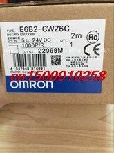 شحن مجاني ٪ 100 جديد E6B2 CWZ6C 1000 وعاء/r التشفير