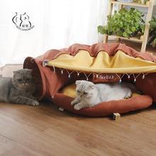 Туннель для кошек, интерактивные игрушки для игр, мобильные складные хорьки, туннели для кровати кролика, домашние игрушки, товары для занят...